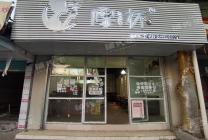江门市高级中学门口(嚟杯)奶茶店急转!有隔层十字路口