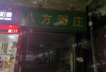 蓝塘广场小吃店3w急转(八方面庄)位置优越 人流密集区