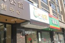 南海区九江镇水果沙拉店转让!公寓底商铺,居民区众多,可空铺转
