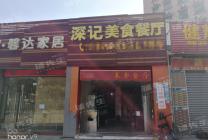 南海区广云路辅路餐饮店转让!位于小区的进出口,人流量巨大!