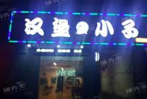 江北区环城北路商业旺街餐饮店转让(临近学校 写字楼围绕)