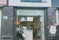 清城区(甄益禾)转让!带阁楼 靠近 中学区 万达广场  周边消费集中人流量大