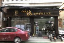 虎门金洲美容店转让 中心繁华商业街 有稳定客源接手即营业