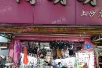 长安上沙精品店急转  6年老店新老客源多  消费人群多