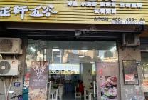 鹤山餐饮店急转! 因店主另有发展 故忍痛转让盈利旺铺 周边商圈成熟 人流密集