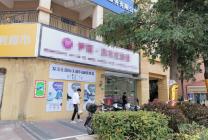 江门市蓬江区双龙大道商铺急转 小区环绕 客源稳 商圈成熟