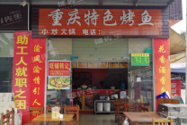清溪三中路 大型工厂门口餐饮店转让 人流量集中 客源稳定