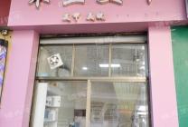 近坑口地铁站!荔湾浣南东街美甲店,高端小区环绕生意稳定