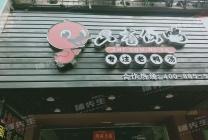 清城区餐饮店低级转让!环绕广场中心 靠近学校 人流旺盛