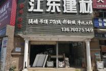 香洲前山鞍山路(江东建材)3层空铺转让 位置好 商圈成熟