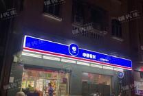 凤岗便利店(中业爱民)转让 租金便宜经营无压力 可住人