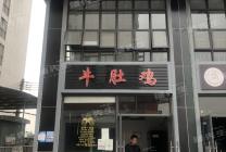 南海丹灶镇罗行商贸城餐饮小吃店转让  周边消费能力强 精装修