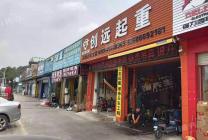长安镇商贸城五金店转让(住宅区,五金市场,万科广场)