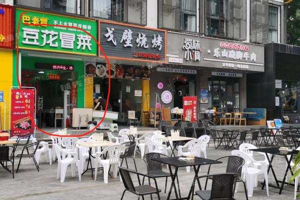 日营8千 南山粤海餐饮店转让 (巴老冒豆花冒菜)科技园可外摆