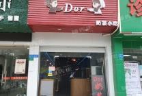 虎门镇口工业区(DOR奶茶)2w急转  工厂区多 靠近市场