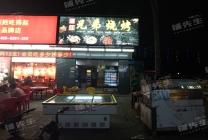 大朗佛新综合市场烧烤店转让 工厂住宅区环绕人流密集