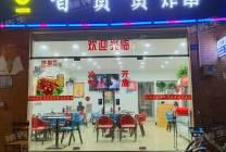 白云江夏餐饮店转让!临近小学 工业住宅区 人口密集