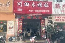 龙岗南联餐饮店转让  周边写字楼、千人小区 客源无忧