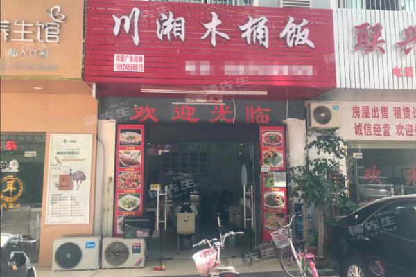 给钱就转!龙岗南联餐饮店  周边写字楼、千人小区 可空转