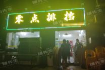 虎门镇卢屋双门面餐饮店!周边住宅区,酒吧对面