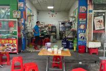 高埗 早餐店 低价转让!租金便宜外摆宽大周边市场学校住宅区