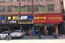 东城餐饮店转让可外摆(住宅区,学校,市场,工业区围绕,人流无忧)