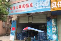 虎门南栅住宅区(利兴水店)十年老店急转 人流密集 客源稳定
