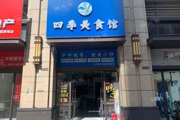0元当老板!仲恺四季美食馆,不限制行业小区正门口,人流量极大