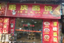 大甩卖!高埗餐饮店2万急转!工业区人流密集超低租金