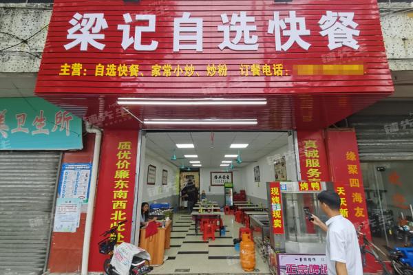 洪梅镇环萦路商业街  餐饮店转让 附近 学校 小区居民楼 人流量大(无行业限制)