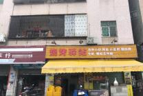 大岭山工业区餐饮店(烧烤驿站)急转 店铺附近上百栋公寓及500多家工厂