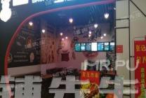 南海桂城加盟米线店转让 人口流动大 在商场里面